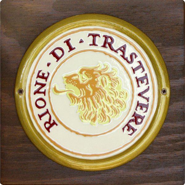 """Targa Vintage """"Rione Trastevere"""" dell'Accademia delle Insegne d'Epoca"""
